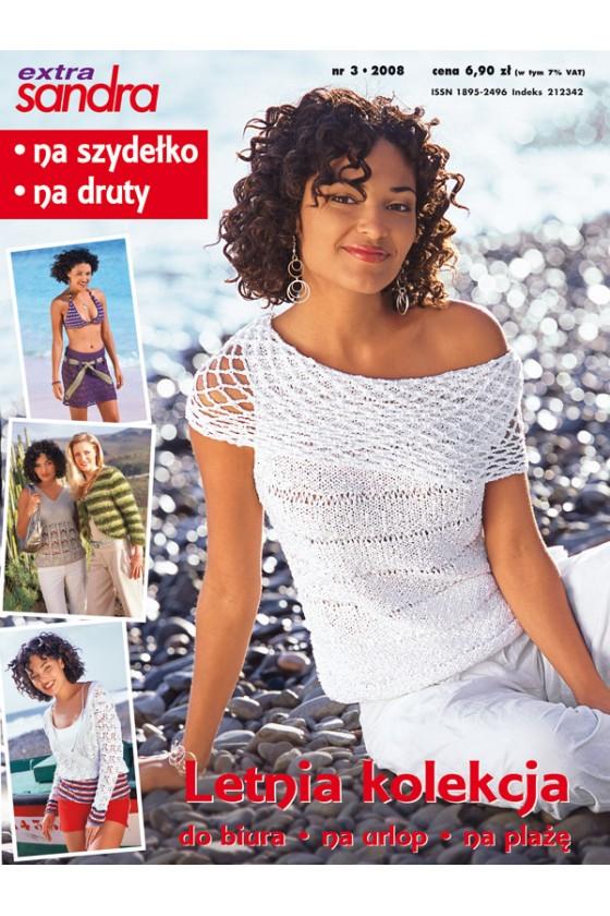Pakiet Sandra Extra 2012